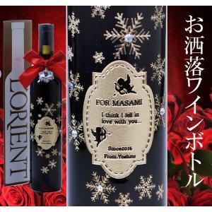 名入れ プレゼント おしゃれ 赤ワイン 酒 誕生日 プレゼント 名入れ ギフト ラ・フォーレ レッドボトル 500ml|original