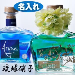 商品名:泡盛 久米島の久米仙 ARYUA 25度 540ml  ●泡盛入り琉球ガラス ●酒造メーカー...