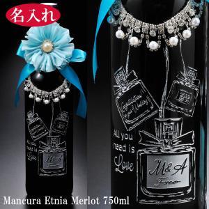名入れ ワイン 誕生日プレゼント 赤ワイン 750ml フルボトル チリワイン ボトルパールネックレス付 コサージュ付|original