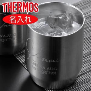 名入れ タンブラー おしゃれ  ギフト タンブラー サーモス thermos 真空断熱カップ 360ml ステンレス 誕生日 男性 |original