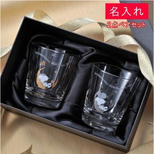 ホワイトデー 結婚祝 プレゼント 周年記念 ペア 名入れ SNOOPY スヌーピー PEANUTS GLASS STAR 硝子製品 グラス2点セット|original