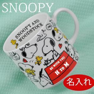 名入れ プレゼント SNOOPY   スヌーピー三昧 マグ 単品|original