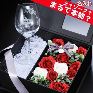還暦 プレゼント 赤  名入れ プレゼント 誕生日  内祝 プレゼント 女子 女性 男性 お祝い ソープフラワーボックス ローズ ワイングラスセット|original