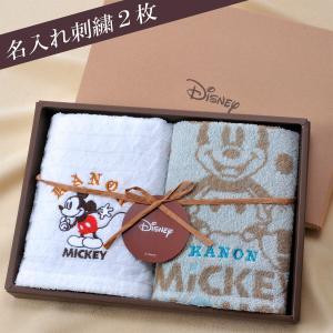 名入れ タオル ハンドタオル 内祝 出産祝い 引出物 2枚セット 刺繍 名前入り 誕生日 ディズニー ミッキーマウス モダンプレイ」 タオルセット|original
