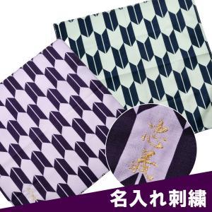 名入れ 和柄 矢絣 ハンカチ 刺繍 お返し 返礼品 60代 50代 40代 |original