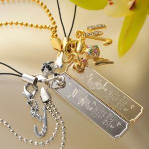 名入れ プレゼント ギフト シンプル淵有ロングプレート オリジナルスマホストラップ ペアセット 天使と悪魔|original