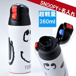 持ち運びしやすい超軽量コンパクトのマグボトル。   ボトルの下部に名前等10文字以内x2行前後お名前...