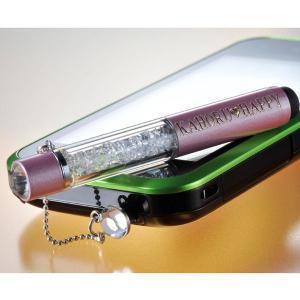 お返し名入れ プレゼント ギフト スマートフォン ラインストーンタッチペン モバイルジャック モバイルアクセサリー 単品 original