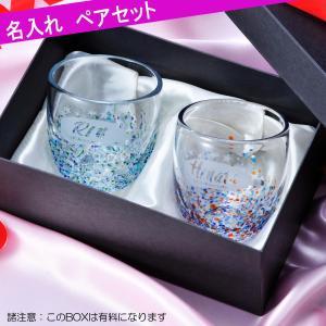 ペア 結婚祝い 周年祝い カップル 夫婦 名入れ 手作りグラス 琉球浪漫 粒潮樽型オールド 2点セット|original