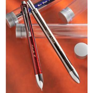 名入れ プレゼント 赤・黒・青のボールペン3色にシャープペンを併せ持つ便利なアイテムです。 年齢・性...