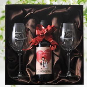 ワイングラス おしゃれ プレゼント 名入れWEDDEING デザイン ペアワイングラス&キアンティ ヴィッラ・ディ・モンテ ハーフワイン ウェディングラベル|original