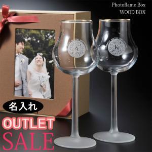 結婚祝い 名入れ ワイングラス アウトレット セール フォトフレーム ボックス ペアグラス 夫婦 カップル 御祝い 内祝い|original