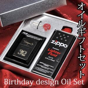 バレンタイン 名入れ プレゼント ブラックホールレギュラーサイズ バースディデザイン オイルセット|original