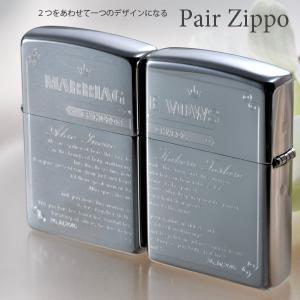 ZIPPO 名前入り 誕生日 記念日 おまもり  ギフト 誕生日 名入れ ギフト プレゼント zippo ジッポー ペアセット 結婚証明書 SV レギュラーサイズ|original