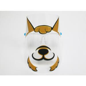 仮装 犬 フェイスシールド マスク お面 メガネ型 日本製 飛沫防止 コスプレ ハロウィン パーティー フェイスガード 感染防止 ウイルス コロナ対策|originalartpro