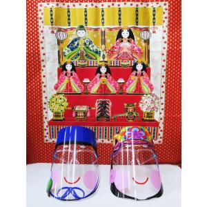 ひな飾り お雛様 お内裏様 2個セット フェイスシールド マスク お面 メガネ型 日本製 ひな祭り 雛飾り 桃の節句 雛人形 飛沫防止 コスプレ フェイスガード|originalartpro