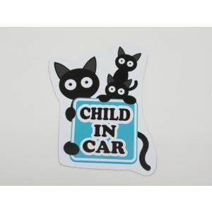 child in car チャイルドインカー マグネットシート ステッカー 猫 ブルータイプ  子供乗車中 猫の親子 車ボディー外貼り用|originalartpro