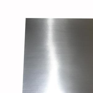 大判ホログラムシート紙 粘着なし 1枚セット ヘアライン 切って使える 大判 ホログラム 紙 裏面白紙  DIY ラッピング 包装紙 折り紙 画用紙 工作 色紙|originalartpro