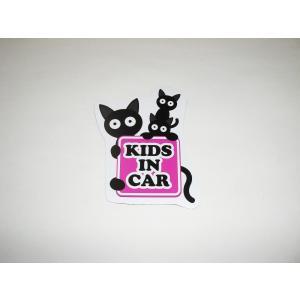 kids in car キッズインカー マグネットシート ステッカー 猫 ピンクタイプ 子供乗車中 猫の親子 車ボディー外貼り用|originalartpro