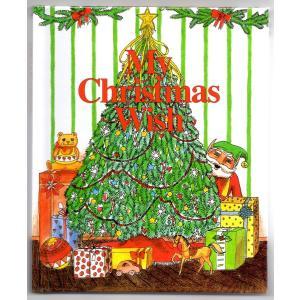 クリスマス サンタクロース 楽しい絵本 サプライズ ギフト 名前 【クリスマスの願いごと(子ども向き)】 オリジナル絵本
