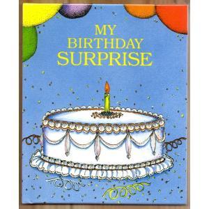 誕生祝い プレゼント  楽しい絵本 サプライズ ギフト 【びっくり誕生日(大人向き)】 オリジナル絵本
