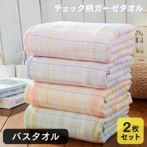 ■生産地:日本で企画デザインを実施し、海外自社工場にて製造しています。 ■素 材:綿100% ■サイ...