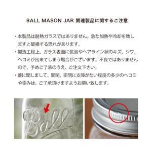 Ball社 メイソンジャー おしゃれなガラス瓶の ソープ ディスペンサー クリア|oriji|05