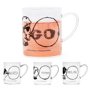 バブルガム 耐熱ガラス マグ おしゃれ 耐熱グラス マグカップ 軽い 薄い|oriji