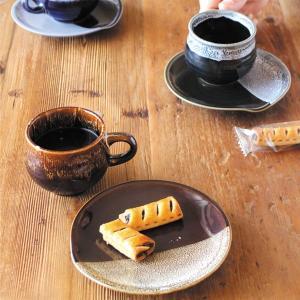 ディップド カップ&ソーサー マグカップとプレートのセット コーヒーカップ 陶器|oriji