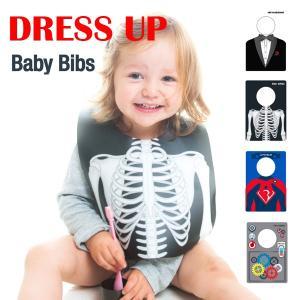 ドレスアップ ベイビービブス 仮装ができるおしゃれでかわいい よだれかけ 前掛け|oriji