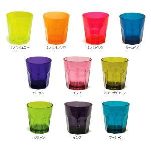 プラスチックグラス  イルミネーショングラス 225ml|oriji