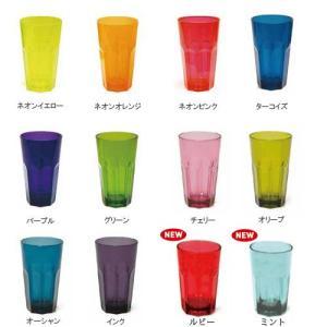 プラスチックグラス イルミネーショングラス タンブラー 360ml