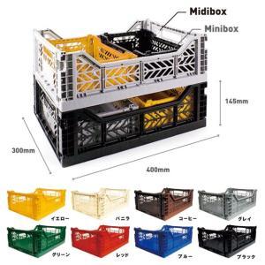マルチウェイ ボックス Mサイズ エーワイ カーサ 万能 折りたたみ式 収納ケース|oriji