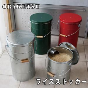 おしゃれな 米びつ 10kg ライスストッカー シルバー OBAKETSU オバケツ 日本製|oriji