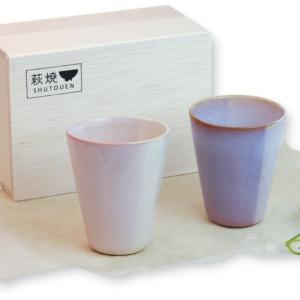引越し祝いや結婚祝い、女性へのプレゼントに最適♪ 萩焼 Shikisai ペアカップ ギフトボックス...
