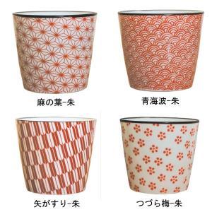 和食器 印判 蕎麦猪口 朱 おしゃれな陶器の湯飲み 湯呑み そば 陶器 日本製|oriji