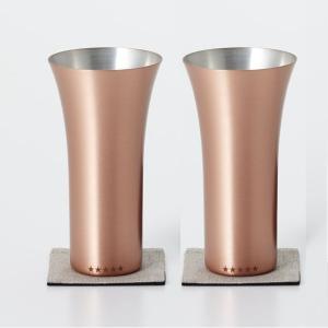 純銅製 タンブラー 2個セット マット ペアセット ビールグラス 日本製 WDH oriji 02