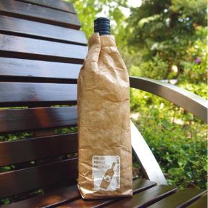 送料260円 ウィノ クールバッグ 紙袋のようなワインクーラー ワインバッグ|oriji