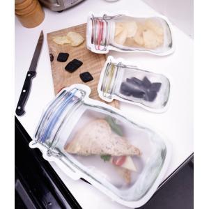 ジッパーバッグ お試し 3サイズ セット 保存瓶がモチーフのおしゃれ保存バッグ