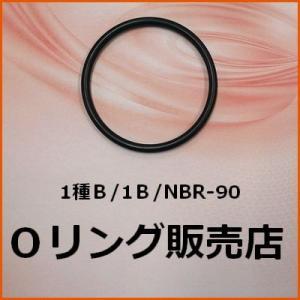 Oリング 1種B S-3 (1B-S3) 桜シール