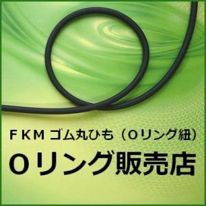 ≪ゴム丸ひも概要≫ ・ゴム丸ひも材質: FKM ・ゴム丸ひも線径: φ4.0mm  ≪呼称例≫ FK...