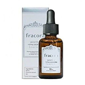 Fracora(フラコラ)WHITE'stプラセンタエキス原液エンリッチ 30ml/宅配便限定/医薬...