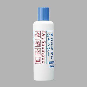 資生堂フレッシィドライシャンプー(ボトル) 250mL/ヘアケア/宅配便限定(ヒ)
