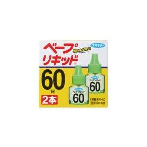 ベープリキッド 60日 無香料 2本入/宅配便限定