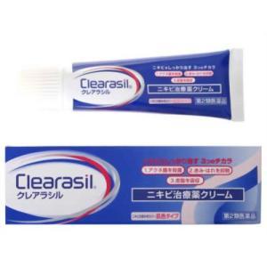 クレアラシル ニキビ治療クリーム 肌色タイプ 28g  〔2...