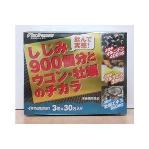 しじみ900個分とウコン・牡蠣のチカラ 3粒×30包/宅配便...
