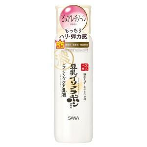 サナ なめらか本舗 リンクル乳液 N 150ml/宅配便限定/返品交換不可(イ)