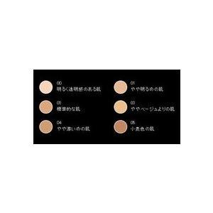 カネボウ ケイト シークレットスキンメイカーゼロ(リキッド)00/ゆうメール限定送料無料|orion-ph|02