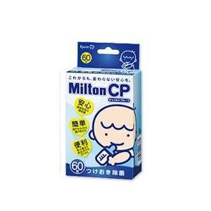 ミルトンCP  60錠/ゆうメール限定送料無料(1個まで)