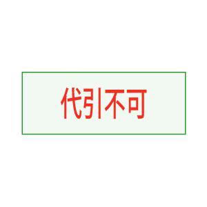 小林製薬グルコサミンコンドロイチン硫酸ヒアルロン酸 240粒(約30日分)/代引不可・配送日時指定不可/ゆうメール限定・送料無料|orion-ph|04